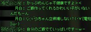 tsuki101104_6.jpg