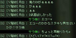 tsuki101104_8.jpg