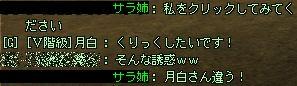 tsuki101104_9.jpg
