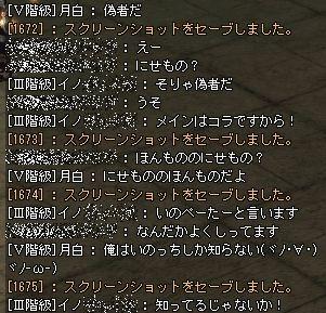 tsuki101122_12.jpg