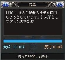 tsuki101122_24.jpg