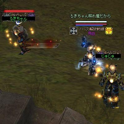 tsuki101122_26.jpg