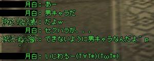 tsuki101122_32.jpg