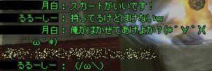 tsuki101122_6.jpg