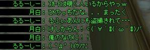 tsuki101122_7.jpg