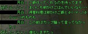 tsuki101122_8.jpg