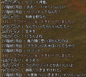 tsuki101122_9.jpg