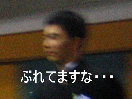 IMG_5029-2