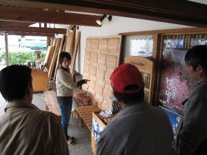 作州津山商工会久米地区工業部研修(高知県森の情報館馬路村産杉)