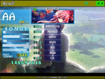 screen00038.jpg
