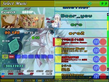 screen00043.jpg