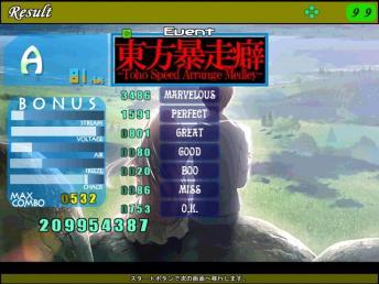 screen00045.jpg