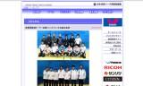 【情報】 実業団地域リーグ全国チャンピオン大会の試合結果