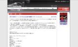 【情報】 JTTLファイナル4が終了!優勝者チームは?