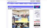 【情報】 日本リーグ女子入替戦は中国電力が1部残留