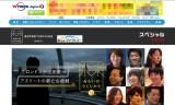 【情報】 12/31「みらいのつくりかた」に村上監督出演
