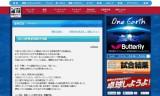 【情報】 世界卓球男子選考会の予選からのレポート!