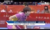 【卓球】 丁寧VS馮亜蘭 中国超級リーグ2012