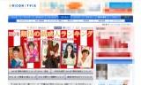 【情報】 2013年期待の新成人ランキング☆石川3位☆