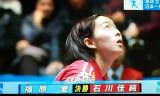 【卓球】 全日本選手権2013 福原愛VS石川佳純