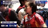【卓球】 全日本選手権2013 福原愛が日本一(TV)