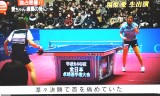 【卓球】 全日本2013 福原愛の母とのエピソード