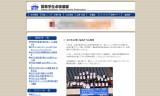 【情報】 全日本会場に福島から応援団「ありがとう!」