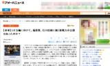 【情報】 リオ五輪!福原/石川に続く新戦力の台頭は?