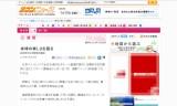 【情報】 2/11近藤欽司氏を講師に迎えたスポーツ講演会