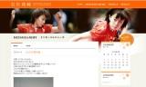 【情報】 石川佳純ブログで全日本選手権の御礼と反省
