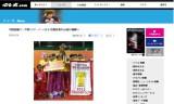 【情報】 中国超級第2ステージ女子は劉詩雯の山西が優勝