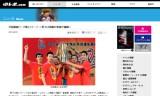 【情報】 中国超級第2ステージ男子は馬龍の寧波が優勝