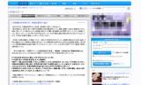 【情報】 荘則棟の死を悼む声、中国卓球界から続々...