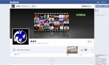 【情報】 フェイスブックに試合体験記事を書きました!