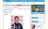【情報】 テレビ東京で「ドキュメンタリー 福原愛」放送