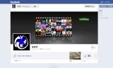 【情報】 卓球丼フェイスブック更新!水谷選手について