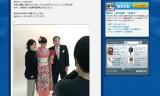 "【情報】 新成人・石川佳純""後撮り""振袖撮影の写真"