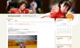 【情報】 日立化成50周年記念卓球トーナメントで石川優勝