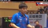 【卓球】 王皓VSハオ帥 中国世界代表選考会2013