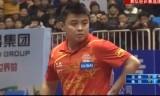 【卓球】 王皓VS陳杞 中国世界代表選考会2013