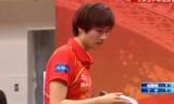 【卓球】 丁寧VS胡麗梅(1回目)中国世界代表選考会