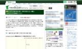 【情報】 八戸工高の祐川君、卓球全国大会へ闘志☆