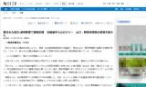 【情報】 卓球教室で復興応援・野田学園の橋津文彦氏