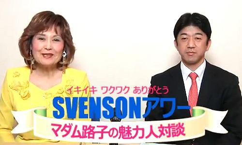 動画大3591