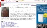 【情報】 石川佳純がスーパーリーグ挑戦検討☆チーム交渉中