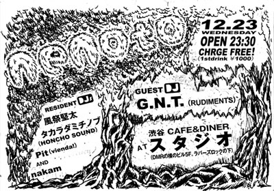 nenoto 091223