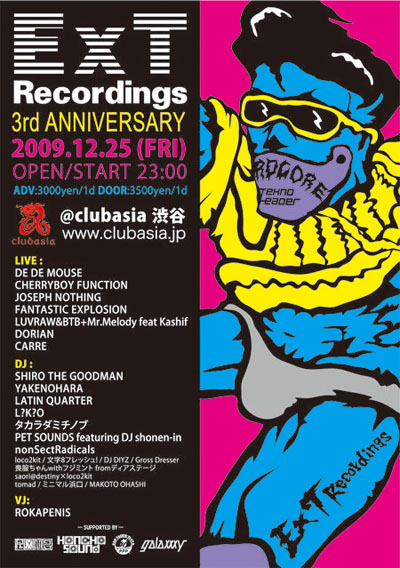 ExT Recordings 3rd Anniversary