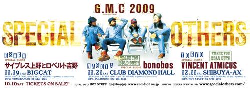 G.M.C.2009