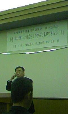 20091127200724