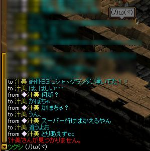 tub15.png
